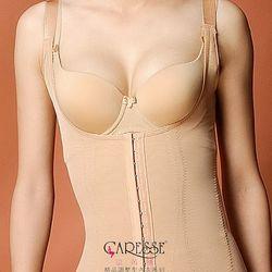 凱芮絲(S-XXXL)MIT精品-2328遠紅外線塑身衣 膚色