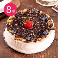 樂活e棧 生日快樂蛋糕 酸甜巧克比蛋糕 8吋