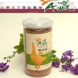 【下營區農會】原味鵝肉鬆 250公克/罐