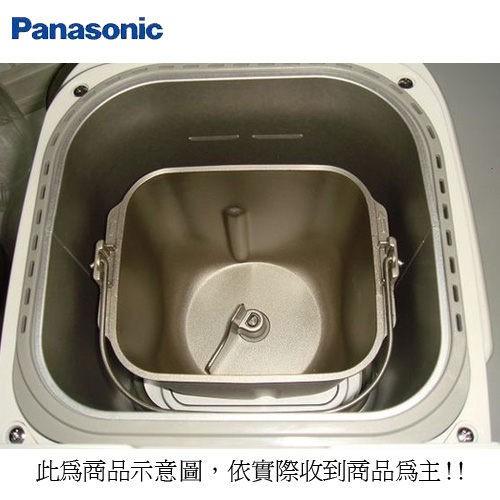 Panasonic 國際 製麵包機 專屬內鍋/麵包鍋(不含內部葉片) 原廠配件 【販售配件不是麵包機】