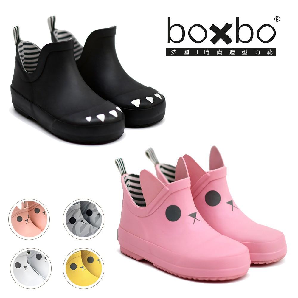 BOXBO 法國 雨靴/雨鞋 遊樂園 愛動物系列-多款可選【YODEE優迪嚴選】
