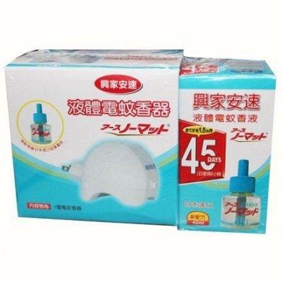 日本 興家 安速 液體電蚊香組(器+液)(1器1液)
