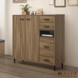 日本直人木業-ABEL 淺胡桃木120公分功能鞋櫃