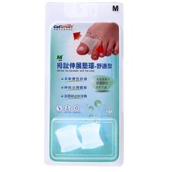 【吉斯邁】拇趾伸展墊環-舒適型GSM-GA9032 (2入)