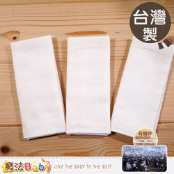 台灣製有機棉手帕(3入)~魔法Baby~g3703