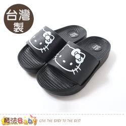 魔法Baby 女童鞋 台灣製Hello kitty正版美型拖鞋 sk0612
