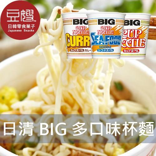 【日清】日本泡麵 日本第一經典日清BIG杯麵