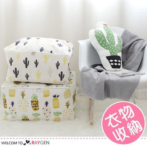 北歐布藝麻棉衣物雜物大型收納包 整理袋