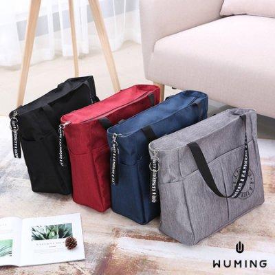 『無名』 防水 質感 大容量 手提包 收納包 收納袋 旅行袋 旅行包 行李袋 購物包 外出 旅遊 N03123