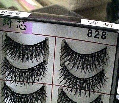 【美麗女人】綺芯假睫毛雙層 濃密 交叉 828       10對--138現貨