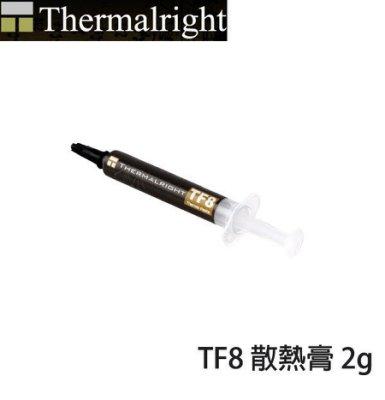 【MR3C】含稅附發票 Thermalright利民 TF8 散熱膏 2克 2g