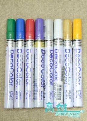 【美術社直營Y】 日本UCHIDA 內田 DecoColor 油漆筆 粗款 單支 共8色 4.5mm
