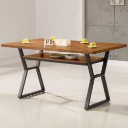 Homelike 凱瑟琳工業風4尺餐桌