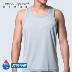 棉花共和國 背心 超涼快乾-淺灰