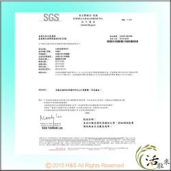 金廣農場 活粒糙米4包(2KG/包)