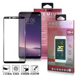 Xmart for VIVO V7+ 滿版2.5D鋼化玻璃貼-黑