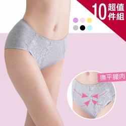 Ks凱恩絲 蠶絲高腰收腹美臀Light塑型「日本骨盆褲」內褲 10件組(顏色隨機)