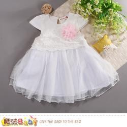 魔法Baby 女童裝 夏季蕾絲洋裝~k50857