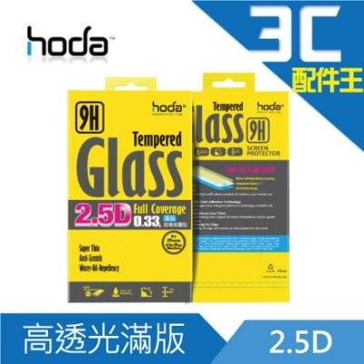 HODA OPPO R11 2.5D 高透光滿版鋼化玻璃保護貼 0.33mm 黑/白