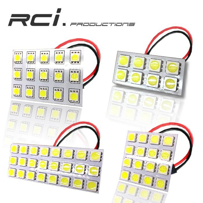 通用型 LED室內燈 車內燈 高亮度 白光 暖白光 多種規格 適用各車款