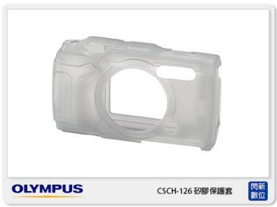 ☆閃新☆OLYMPUS CSCH-126 果凍套 矽膠保護套 原廠配件 (CSCH126,TG5專用 公司貨)