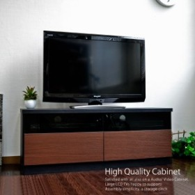 テレビ台 ローボード 105cm幅 テレビボード ブラック TV台 TVボード AVボード TVラック AVラック北欧 木製 TCP366 限定セール