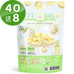 幸福米寶 泡芙餅乾 40入團購組 再送8包(椰香胡蘿蔔/20g/包)