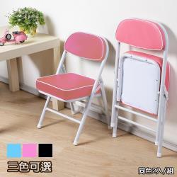C&B心恬加厚軟墊折合矮椅(同色2入)