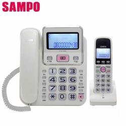 聲寶2.4GHz高頻數位無線電話CT-W1304DL 白色