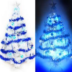 摩達客 台灣製12呎/12尺 (360cm)特級白色松針葉聖誕樹 (藍銀色系)+100燈LED燈7串(附控制器跳機)