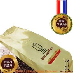黑開水 巴西咖啡豆450g