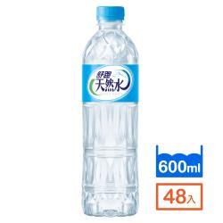 免運 舒跑 天然水600mlx24瓶x2箱