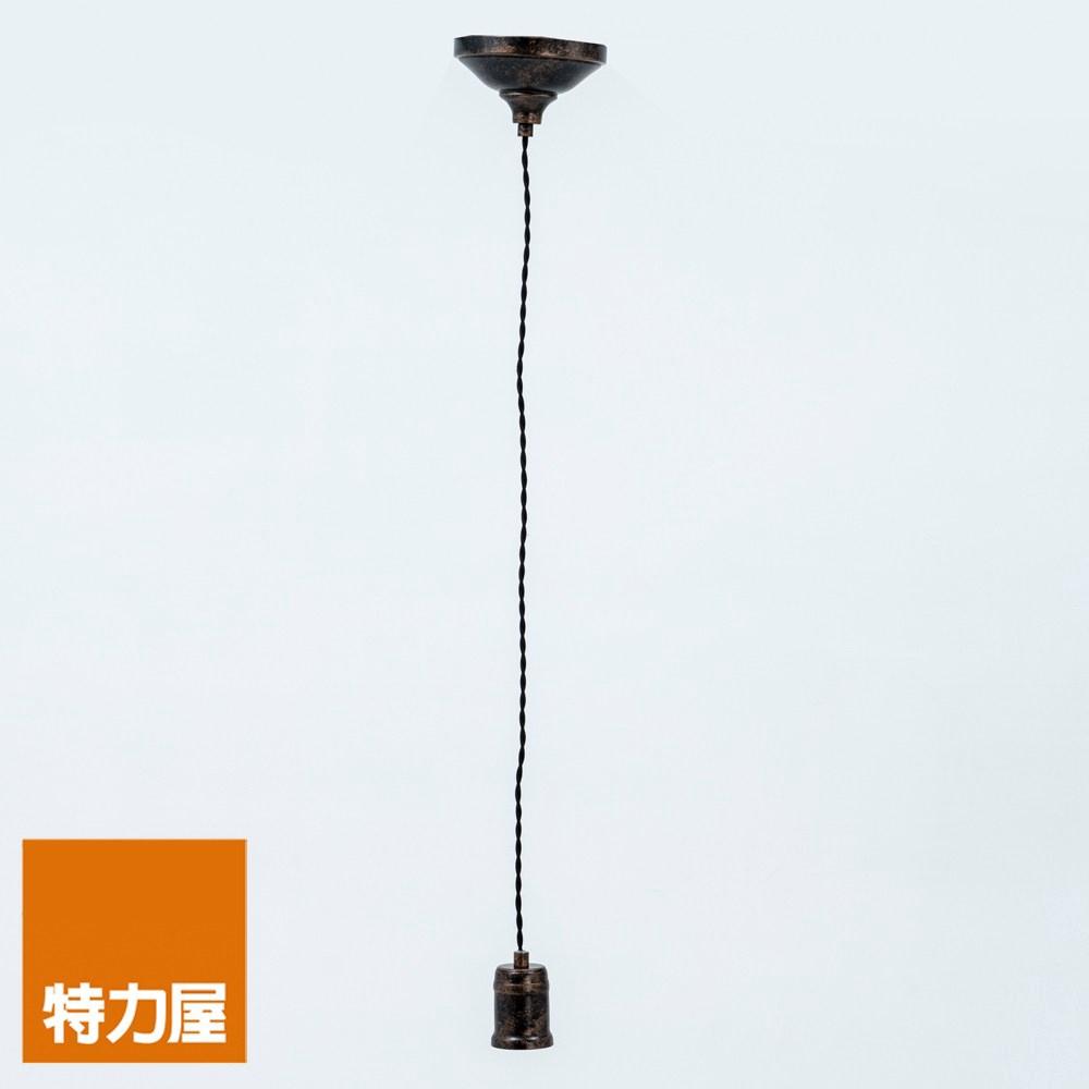 特力屋 單燈吊燈 古銅