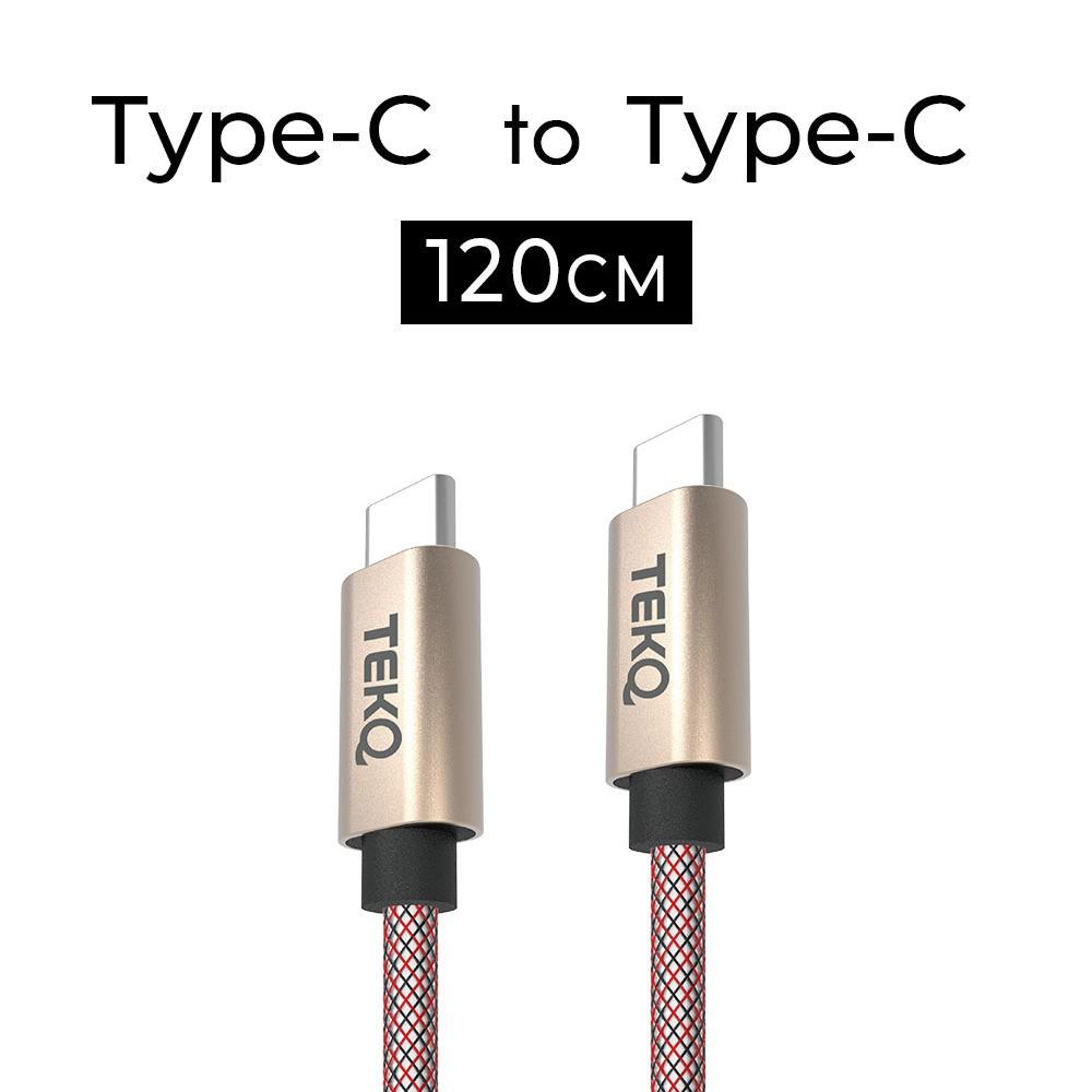 TEKQ uCable TypeC to TypeC 充電線 資料傳輸線 Android 120cm