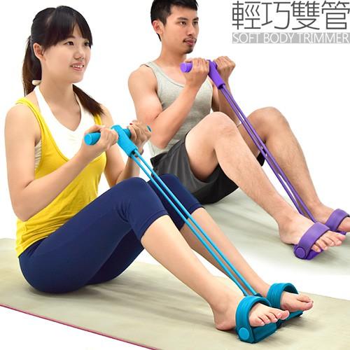 台灣製造O型QQ果凍拉力繩果凍繩彈力繩.拉力帶拉力器.彈力帶拉繩.拉筋帶瑜珈帶伸展P260-1040