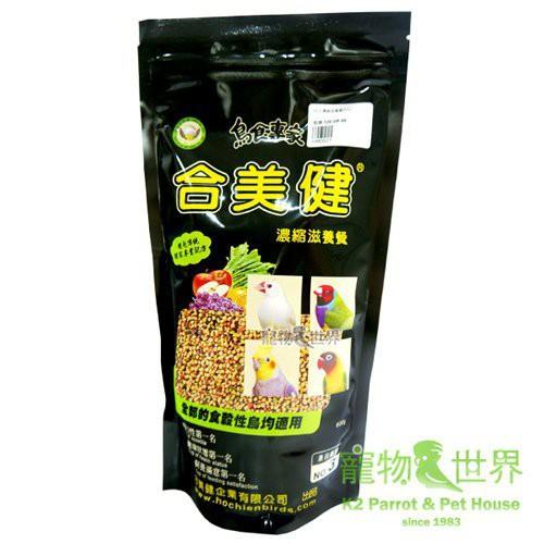 合美健 No.3 濃縮滋養餐 (600g)雀類 中小型鸚鵡均適用 超商取貨最多8包《寵物鳥世界》HM001