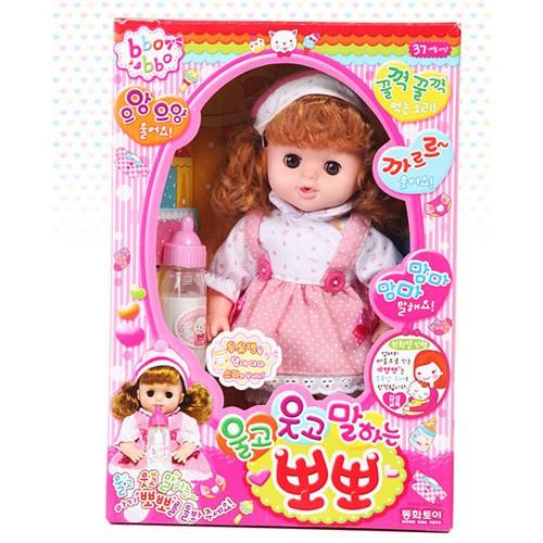可超取【Hi-toys】綺妮娃娃~互動式喝奶娃娃(ST安全玩具認證)