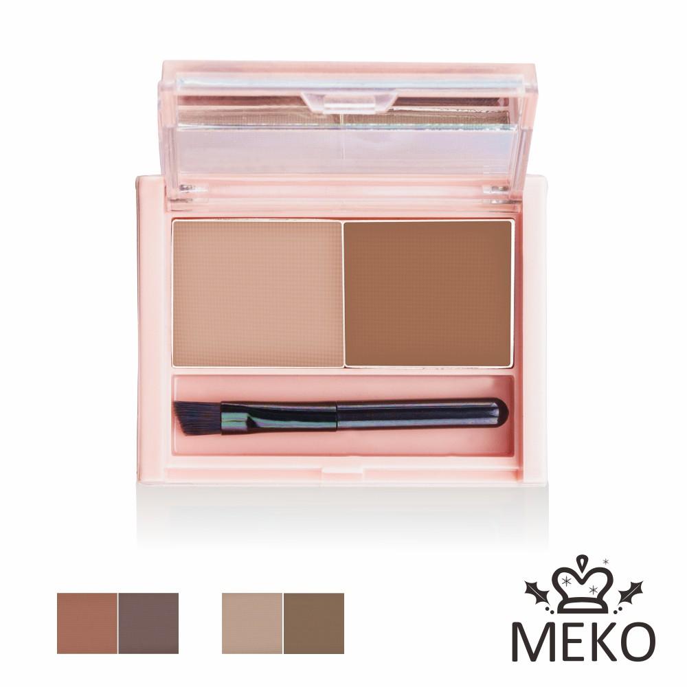 MEKO 驚艷立體眉粉 (共2色)