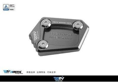 [MOTOBANK]德國DMV HONDA CBR650F CB250F CBR300R邊柱加大座
