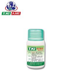 T.KI植牙專用漱口水120ml