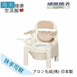 海夫 移動馬桶 軟座/暖座 附除臭 日本製T0473-預購
