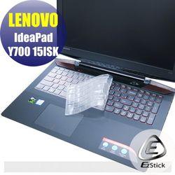 【EZstick】Lenovo IdeaPad Y700 15 ISK 系列專用 奈米銀抗菌 TPU 鍵盤保護膜