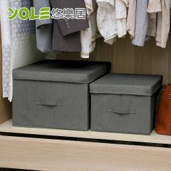 YOLE悠樂居-水洗棉麻天地蓋防塵收納箱(大+中)-灰