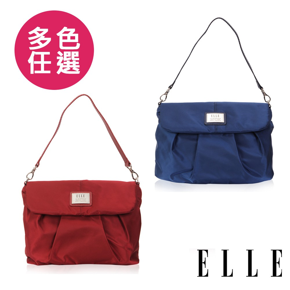 ELLE 法式優雅時尚風貌百褶側包淑媛 搭配質感頭層皮手提/肩背包(多色任選 EL83463B)