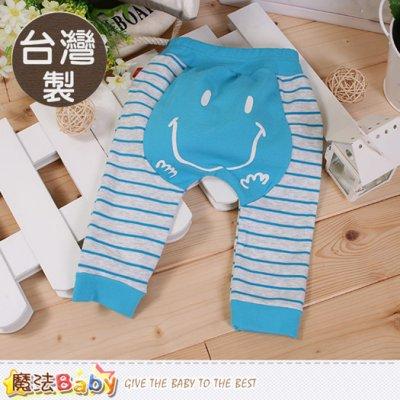 寶寶長褲 台灣製嬰幼兒秋冬束口長褲 魔法Baby k60229