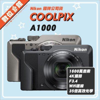 【私訊有優惠【國祥公司貨【免運費可超取【1月登錄禮】Nikon Coolpix A1000 數位相機