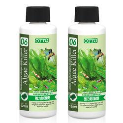 【OTTO】奧圖 強力除藻劑 120ml X 2入