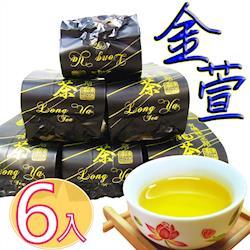 【鑫龍源有機茶】有機花果香金萱茶6包組(100g/包)