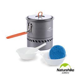 Naturehike 1.5L戶外便攜鋁合金集熱快煮野營套鍋組