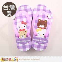 魔法Baby 女童鞋 台灣製Hello kitty正版夾腳拖鞋~sk0126